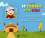 10 Surah For Kids Word By Word screenshot