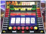 3D Poker Bandit screenshot