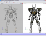 AutoQ3D Standard screenshot