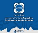 Ayatul Kursi screenshot