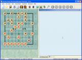 Chinese Chess Stoneman screenshot