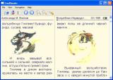 CoolReader Engine screenshot