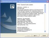 Essential System Updates screenshot