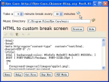 Eye Care Software screenshot