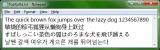 gdipp screenshot