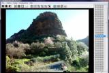 GonVisor screenshot
