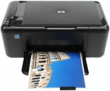 HP Deskjet F2480 All-in-One Printer Driver screenshot
