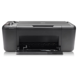 HP Deskjet F4583 All-in-One Printer Driver screenshot
