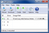 ImgDrive screenshot