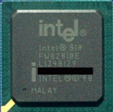 Intel Chipset Device Software screenshot