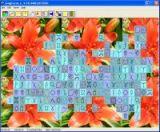 JongPuzzle screenshot