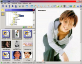 MegaView screenshot