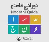 Noorani Qaida Arabic Alphabets screenshot