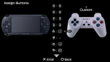 PlayStation Portable (PSP) Firmware screenshot
