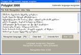 Polyglot 3000 screenshot