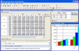 Quantrix Modeler screenshot