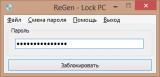 ReGen - LockPC screenshot