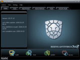 RISING Antivirus screenshot