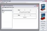SenseQuiet Urdu Lughat screenshot