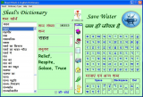 Sheel's Dictionary screenshot