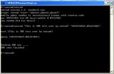 SMSCMD screenshot