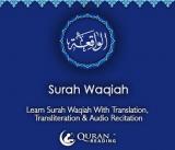 Surah Al-Waqiah screenshot