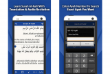 Surah Kahf screenshot