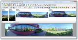 The Panorama Factory screenshot