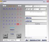 TimeBell screenshot